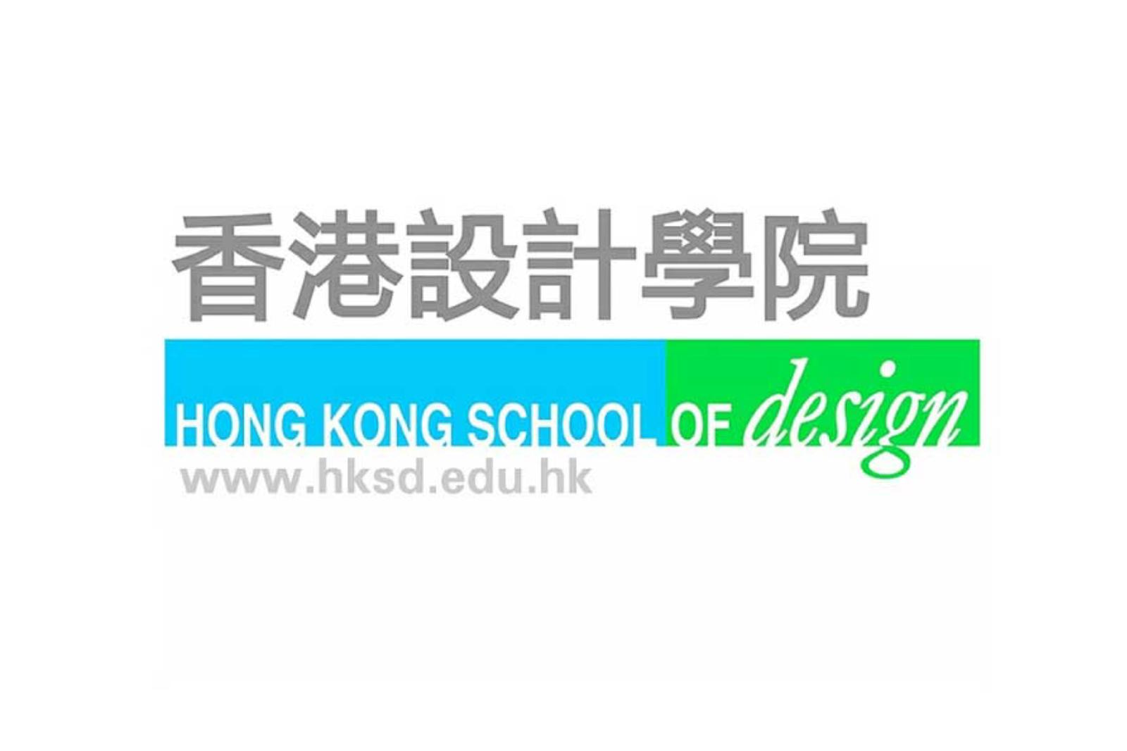 Hong Kong School of Design