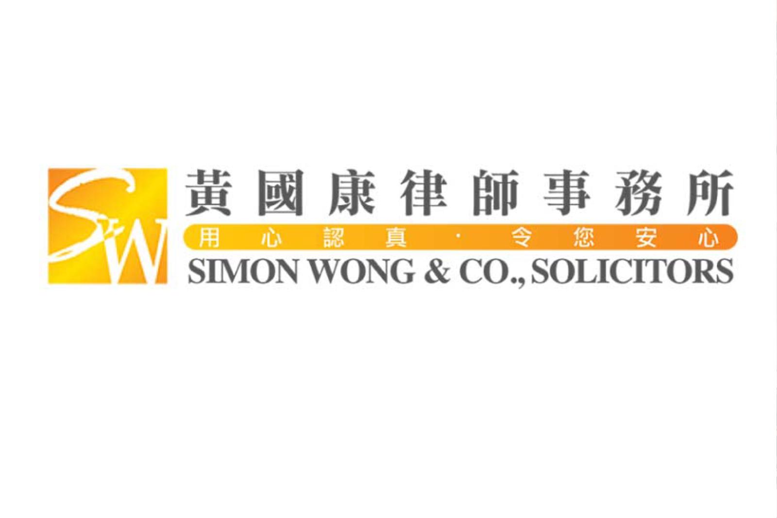Simon Wong & Co.